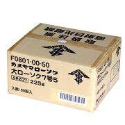 【送料無料】カメヤマ大ローソク7号5A#2071ケース60箱480本入り