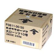 【送料無料】カメヤマ大ローソク10号A#2081ケース60箱360本入り