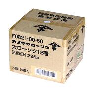 【送料無料】カメヤマ大ローソク15号A#2091ケース60箱240本入り