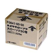 【送料無料】カメヤマ大ローソク30号A#2111ケース60箱120本入り