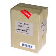 【送料無料】カメヤマローソク200号1ケース10箱20本入り