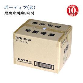【送料無料】業務用 ローソク ボーティブキャンドル(大)コップなし1ケース30箱360個入り