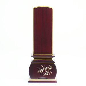 【モダン位牌】優雅「風桜」紫檀位牌3.5寸高さ17.0cm