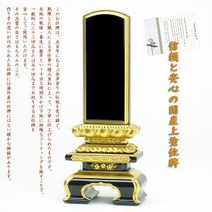 【国産上塗位牌】上京型千倉位牌4寸(高さ20.0cm)