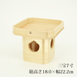 【神具】桧三宝7号(高さ18cm×幅22.2cm)