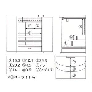 上置モダン仏壇ルノーブ18号(高さ56×幅42×奥行37cm)