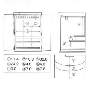 上置モダン仏壇ジャスミン17号(高さ50×幅36×奥行30cm)