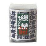 ローソク緑茶キャンドル