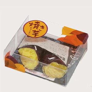 【5,250円以上で送料無料】【故人の好物シリーズ】焼き芋キャンドル
