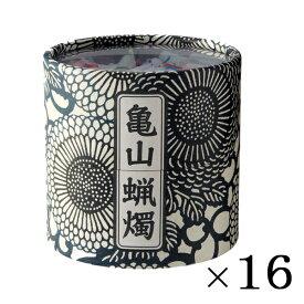 カメヤマ 亀山五色蝋燭 16個入り
