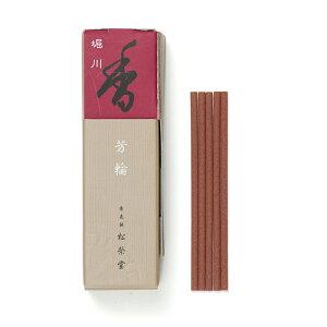 楽しむ線香銘香芳輪堀川スティック型20本入