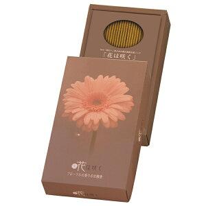 【東北復興支援線香】花は咲くフローラルの香り【5,250円以上送料無料】