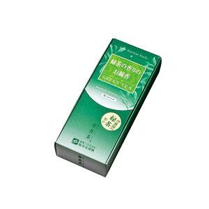 線香 緑茶の香り 煎香茶 煙が少ない 線香