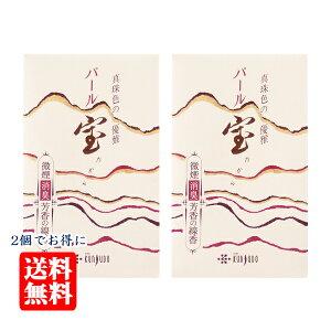【線香】【煙の少ないお線香】パール宝 大バラ 送料無料 2箱