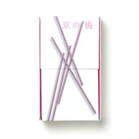 京の梅 お香 玉響 〜たまゆら〜 松栄堂 スティック型