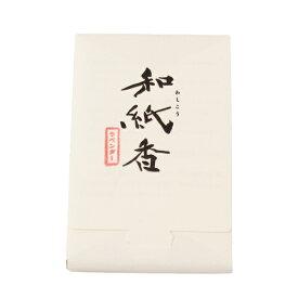 【メール便対応可能】和紙のお香 和紙香 全5種6ピース×4シート入り