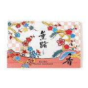 お香薫路5種の香りアソートメント25本入松栄堂