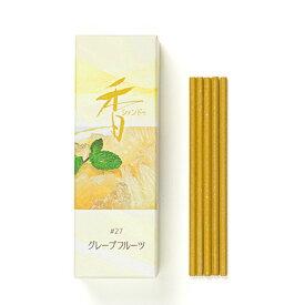 【お香・松栄堂】Xiang Do グレープフルーツ 20本入スティック70mm、簡易香立付