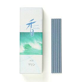【お香・松栄堂】Xiang Do マリン 20本入スティック70mm、簡易香立付