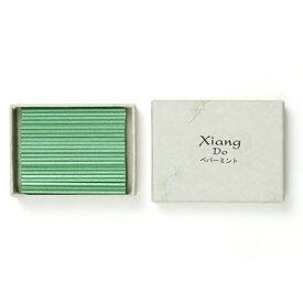 【お香・松栄堂】Xiang Do ペパーミント 徳用120本入スティック70mm