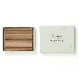 【お香・松栄堂】Xiang Do サンダルウッド 徳用120本入スティック70mm