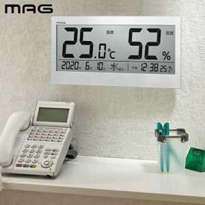 【送料無料】 MAG デジタル 温度湿度計 ビッグメーター | 電波時計 温度表示 湿度表示 温度計 湿度計 置時計 掛け時計 3WAY カレンダー 見やすい 大画面 大きい 店舗 学校 病院 介護 施設 ウイル