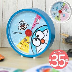【2個以上 送料無料】】I'm Doraemon アナログ 温湿度計 温度計 温湿計 置き 掛け 兼用 風邪対策 ウィルス対策 熱中症対策 湿度計 観葉植物 小型 スリム コンパクト ミニ 便利グッズ ドラえもん
