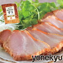 <アウトレットセール>ばら焼豚【1月31日までのお届け日が指定できます】