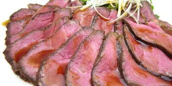 おためし直火焼ローストビーフ豪州産穀物肥育牛もも肉使用父の日プレゼント食べ物ディナーオードブルパーティーローストビーフブロック牛牛肉肉冷凍お取り寄せグルメお取り寄せグルメご飯のお供ごはんのおともおつまみ