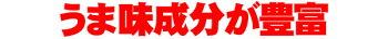阿波尾鶏のローストチキンセット詰め合わせディナーオードブルお取り寄せグルメご飯のお供母の日ギフト父の日プレゼント食べ物お中元お中元ギフト御中元ギフトグルメギフト贈答贈り物内祝いメッセージビーフシチュー生ハムお肉惣菜人気