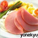 朝食ロースハム ロースハム 普段使い 業務用 まとめ買い 自分買い オードブル パーティー
