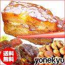 【週末感謝DAY 限定販売】豚肉の味噌煮込み福袋 送料無料