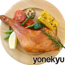 <買えば買うほどオトク!>阿波尾鶏のローストチキン【1本】 ディナー オードブル パーティー 鶏 鶏肉 肉 レッグ 骨…