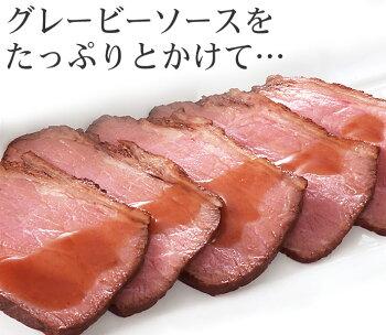 2種のローストビーフセットセット送料無料詰め合わせお歳暮ギフトお歳暮ギフト御歳暮プレゼントグルメギフトクリスマスディナーオードブルのしメッセージお取り寄せグルメご飯のお供お肉牛肉赤身豚肉