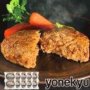 米久のハンバーグ10個セット 温めるだけ 肉厚 黄金比率 ハンバーグ 湯せん ジューシー 冷凍 牛肉 豚肉 国産 国産豚肉 …