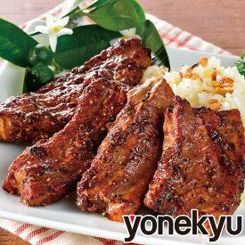 骨なしスペアリブ(山賊味) 豚肉 ローストスペアリブ 骨付き肉 お祝い ディナー オードブル パーティー お取り寄せグルメ お取り寄せ グルメ ご飯のお供 酒の肴 お酒のお供 惣菜 おかず おつまみ