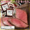 直火焼ローストビーフ ローストビーフ ブロック 牛 牛肉 肉 冷凍 お取り寄せグルメ お取り寄せ グルメ ごはんのおとも…