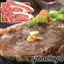 <アウトレットセール>みちのく奥羽牛ステーキセット 【3月9日までのお届け日がご指定できます】 国産牛肉 牛サーロ…