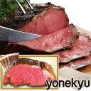 バラ色の サーロイン ローストビーフ (贈答用) セット ソース付き 牛サーロイン肉 ブロック プレゼント ホワイトデ…