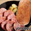 【お届けは11月9日まで】おためし チーズ リオナ ソーセージ 国産豚肉使用 1パック(冷凍)<アウトレットセール> お…
