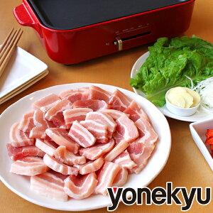 <アウトレットセール>スペイン産豚ばら肉 ポーションカット 1kg 豚肉 お肉 肉 スライス済み 焼肉 焼き肉 やきにく 簡単 お手軽 業務用 お取り寄せグルメ お取り寄せ グルメ ご飯のお供 ご