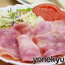 朝食ベーコン450g ベーコン 豚 豚肉 肉 簡単 便利 お手軽 朝食 お弁当 たっぷり ボリ...
