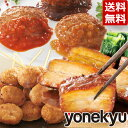 <14日間限定>豚肉の味噌煮込み福袋 送料無料 人気食材 セット 詰め合わせ お取り寄せグルメ お取り寄せ グルメ ご飯…