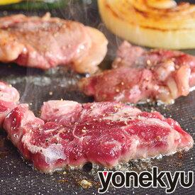 <アウトレットセール>ひと口牛リブロースステーキ 500g 肉 牛肉 お肉 リブロース肉 スライス済み 冷凍 食べ物 焼き肉 焼肉 やきにく ステーキ カットステーキ お取り寄せグルメ お取り寄せ グルメ ご飯のお供 ごはんのおとも お手軽 柔らか やわらか カレー