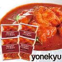 鶏もも肉のトマト煮込み トマト スープ リコピン ハーブ オレガノ チーズ 女子会 ママ会 ハロウィン お祝い クリスマ…