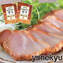 ばら焼豚 オードブル ディナー 焼豚 焼き豚 やきぶた ブロック 国産豚肉 チャーシュー 叉焼 お取り寄せグルメ お取り…