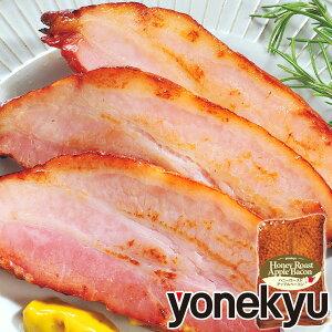 ハニーローストアップルベーコン ベーコン ブロック スモーク 燻製 林檎 アップル はちみつ 豚肉 豚ばら肉 お取り寄せグルメ ご飯のお供 おかず おつまみ オードブル パーティー
