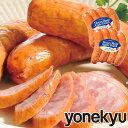 <初夏のうまいもの市500円OFF>ハニーローストアップルフランク フランクフルト あらびき フランク ソーセージ 豚肉 …