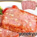 <週替わりセール>国産豚肉使用 チーズケーゼ ソーセージ セット チーズ あらびき 粗挽き 荒挽き ミートローフ ホワ…