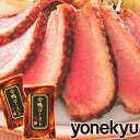 合鴨ロースト セット 合鴨 ロース肉 母の日 父の日を祝う食卓の一品に プレゼントのお試しに ディナー オードブル パ…